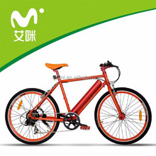 250w 36v long range electric bike/lowest electric bicycle price