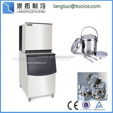 500kgs cube ice machine with stainless steel 304 material