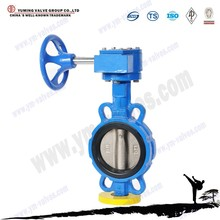 butterfly valve worm gear wafer end type