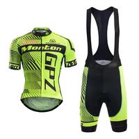 Monton Custom Cycling Clothing Cycling Jersey Bib Shorts Set Wholesale