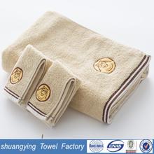china supplier 75*150cm custom embroidery cotton bath towel set