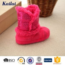 The lovable fairly soft sole PV twinkling boot