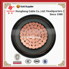 2015 hot exporting insulated copper wire prices/power supply cable/xlpe cable prices