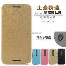 2015 PUDINI factory price YUSI series custom cell phone leather flip cover for MOTO X play