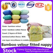 Beilesen feliz reutilizável de bambu orgânico do bebê fraldas naturais