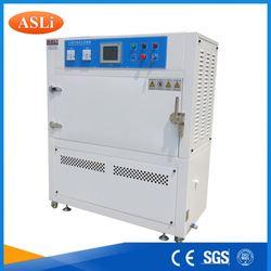 CE Certification portable medical uv sterilizer (ASLi Top Quality)