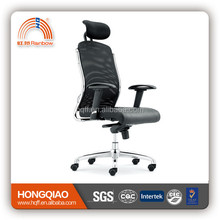 CM-F104AS-1 adjustable arms ergonomic high back exec high end executive adjustable arms office chair top selling furniture items