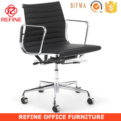 charles and ray emes chair aluminum ribbed RF-S072