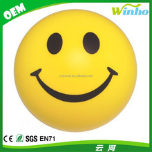 Winho smile Ball Stress Relief Squeeze Toy