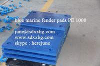 Price of corrosion resistant uhmwpe marine fender board,UHMWPE Sheet