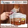CYSQ wood acrylic latex spray paint