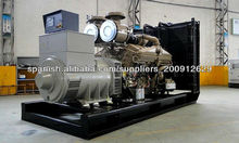 HAIGE 800KW/1000KVA Cummins Generator HG1000C(KTA38-G5 Cummins, HCI 634J Stamford original)