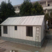 Low Cost High Intensity Roof Lightweight Panel