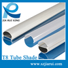 T8 led tube lamp parts aluminum bar and diffuser PC lens/housing/shade/shell
