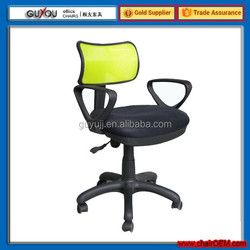 Y-1601 Hot Sale Yellow Black Fabric Mesh Chair Secretary Chair