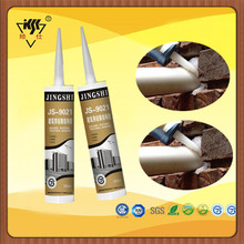 Free sampless Structural glazing water tank sealant