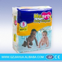 Cheap china disposable baby diaper
