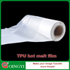 Qingyi new lauched hot melt adhesive film with high stickness