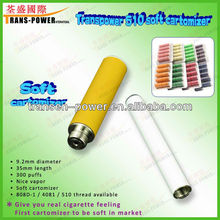 2013 new design pcc charger e cigarette set disposable 808d cartomizer with soft drip tip
