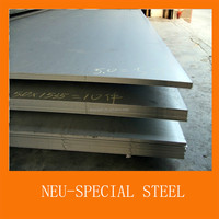 W2 steel plate/sheet /bar
