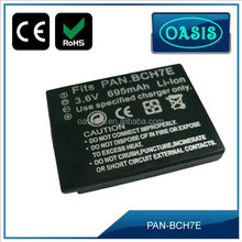 3.6V Rechargeable Li-ion Battery For Panasonic DMW-BCH7E