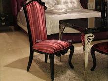 Divany Furniture classic dinning chair hammock chair