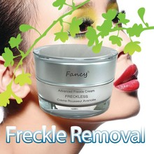 Free Sample Anti Freckle Face Cream with Dual Effect