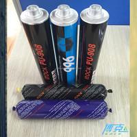 joint sealant polyurethane adhesive glue for sealing south america pu