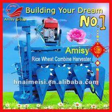 rice cutting and bundling harvester machine 0086-13733199089