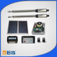 24VDC electronic dual arms swing gate operators