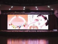 SCXK P6 indoor tv show background rental led video wall screen p6 xxxx