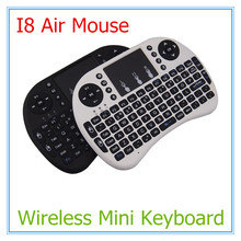 2.4Ghz Wireless Fly Air Mouse i8 keyboard Built-in with High Sensitive Smart Touchpad