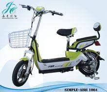 Female 2 person electric bike 350W 20AH 48V