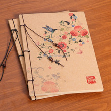 Chinese Style Cover Sketch Book Notebook Notepad Kraft SketchBook for Painting Drawing Diary Journal Creative Gift Drawing book