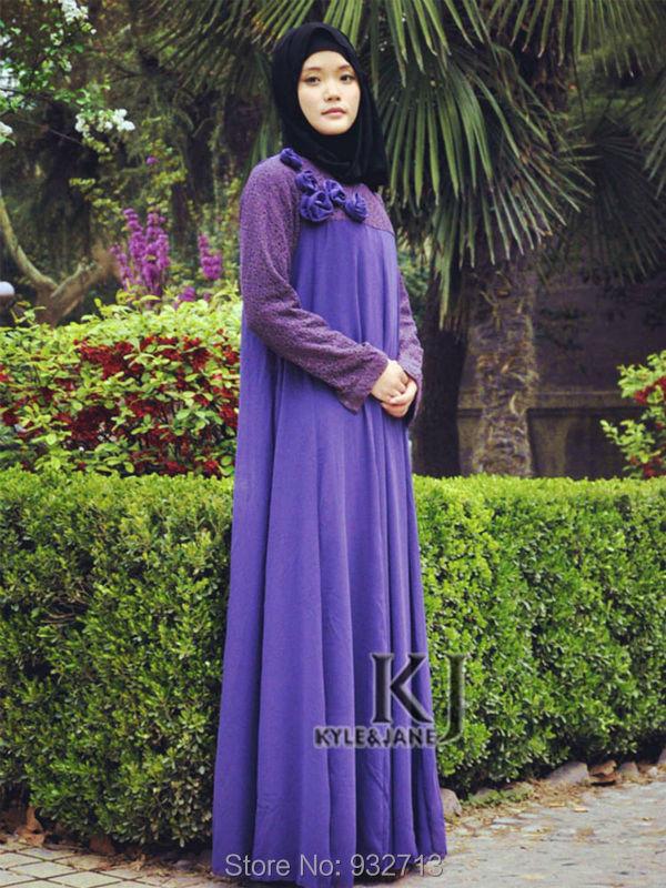 Длинное Мусульманское Платье Купить