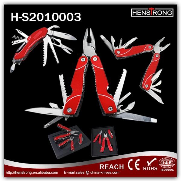 H-S2010003