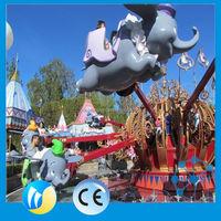 Theme park amusement equipment flying elephant funfair rides for sale