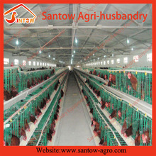 Low cost small chicken cage henan with low price