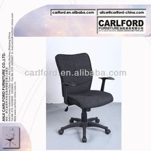 cheap fabric chair ISO TUV D-8176