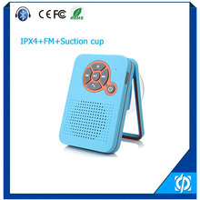 2014 newest mini silicone retro bluetoothv3.0 speakerheadset