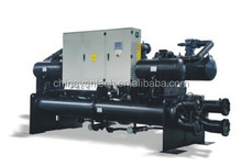 screw Geothermal Heat Pump Heating and Cooling Central Air Conditioner
