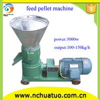 energy-saving chicken feed making machine with good price