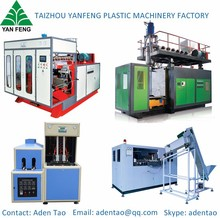 5 Gallon PET bottle stretch blow molding machine with semi-automatic air recycle system more air saving,PC 5 gallon Blow Molding