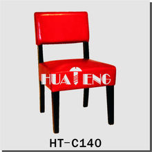 Modern red leisure chair HT-C140