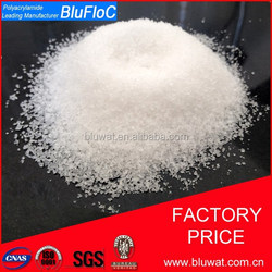 Anionic Polyacrylamide pam for water treatment China factory supplier