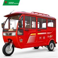 Closed 3 Wheel Passenger Trimoto