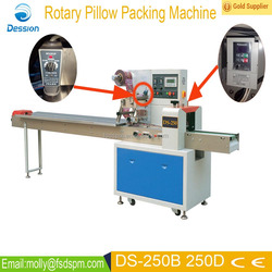 DS-250B Horizontal flow cotton candy packing machine