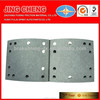 compact brake linings FMSI 4515 Contact us to get free samples and Quick Quote