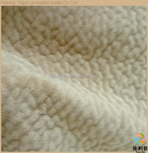 embossed velboa cushion cover fabric for cushion / chair / sofa