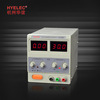 DC Power Supply Linear Mode HY3000 Series DC Regulated Power Supply